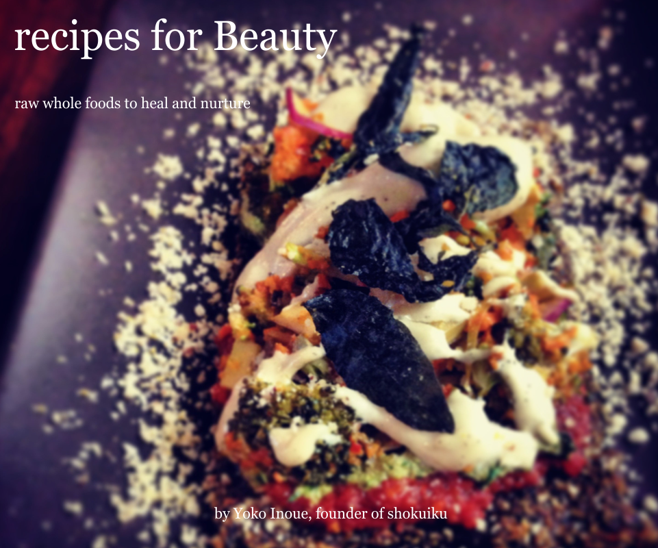 Recipes for beauty in pdf shoku iku australia recipes for beauty in pdf forumfinder Choice Image
